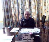 دكتور محمد بشتاوي امراض دم في اربد
