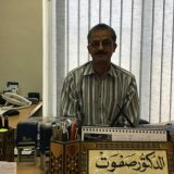 دكتور صفوت الدينه جراحة اطفال في شارع الخالدي عمان